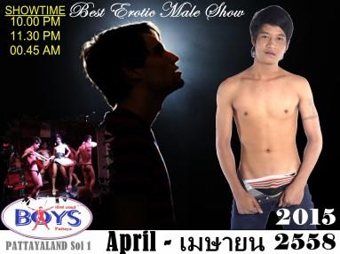 xb_calendar2015_april small