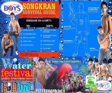 xb_songkran_base4 small