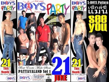xb_party21_1ersem15_JUNE v1