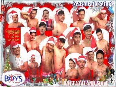 xb_merry_christmas small3