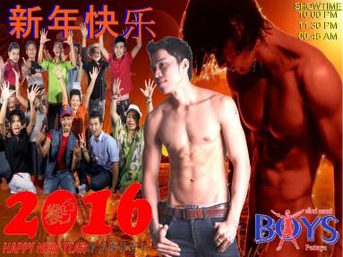 xb_chinese_newyear_2016