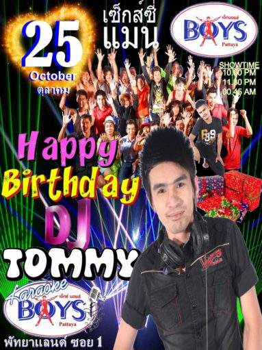 xb_hbd_tommy-25-10-2016-small