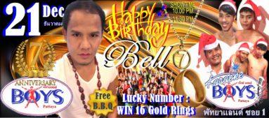 xb_hbd_bell_21-12-16-v1-small